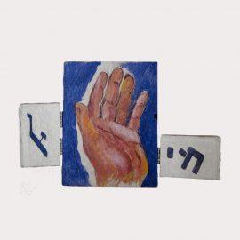 """מיכאל סגן-כהן, מי-כ-אל, אקריליק על בד ואבק מבריק, 50x30 ס""""מ, 1994"""