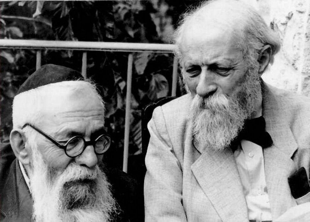 ר' בנימין (משמאל) ומרטין בובר, 1920-1930 (The David B. Keidan Collection of Digital Images)